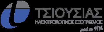 www.tsiousias.gr