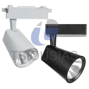 Φωτιστικό Ράγας LED 20W