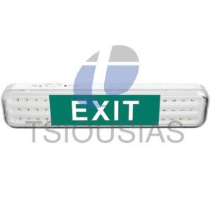 Φωτιστικό Ασφαλείας LED 5W