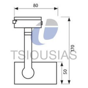 Φωτιστικό Ράγας PAR30